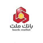 نماد بانک ملت